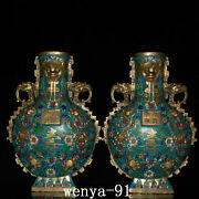 14.8 Old China Antique Pure Copper Gold-plated Cloisonne Filigree Vase