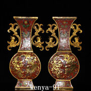 16 Old China Antique Pure Copper Gold-plated Cloisonne Filigree Vase0