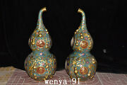 23.8 Old China Antique Pure Copper Cloisonne Filigree Eight Trigrams Gourd