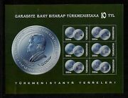 Turkmenistan Sc 79-85 Nh Set Of 7 Rare Minisheets - 10 Anniv Of Independence