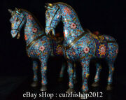 18 China Marked Cloisonne Bronze Fengshui Horse Jun Horses Animal Statue Pair