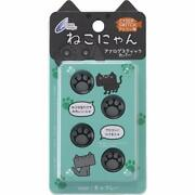Cyber Analog Stick Cover Neko-chan For Switch Pro Controller Black X Gray