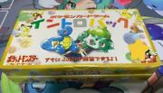 Pokemon Card Intro Pack Neo Starter Deck Box 1999 Squirtle Bulbasaur With Vhs Jp