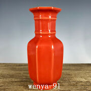 7.6 Collection China Antique Song Dynasty Ru Kiln Red Glaze Eight Edges Bottle