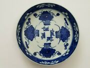 Antique Chinese Ming Blue And White Lotus And Mandarin Ducks Porcelain Saucer