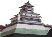 National Treasure Tower Inuyama Castle 1/300 Scale Paper Craft
