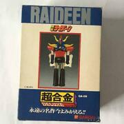 Goods At That Time Bandai Popy Superalloy Brave Rydeen