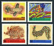 Germany 9nb79-b82,mnh.michel 386-389 Children Drawings.fly,fish,porcupine,cock.