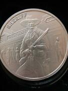 1-oz.999 Donald J Trump New Sheriff In Town 2nd Amendment Silver Coin +gold
