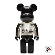 Bearbrick My First Baby Black/silver 400