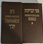 Hebrew English Bible And Tanakh The Bible Society In Israel And Jewish Publication