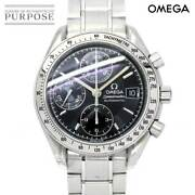 Authentic Omega Speedmaster Date 3513 50 Watch Automatic Black Dial G516333763