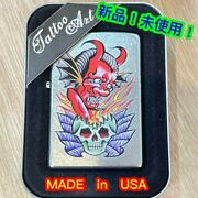 Zippo Lighter Demon Skull Made In 2006 Unused Item Imported From Japan W / Box
