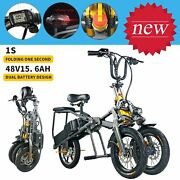 350w 48v 15.6ah Foldable Electric Tricycle 14 Inches 3 Wheel Folding Two Battery