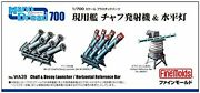 Fine Molds Wa39 Chaff And Decoy Launcher/ Horizontal Reference Bar 1/700 Scale Kit