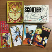 ❋ With Scouter ❋ Dragon Ball Dvd Box