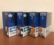 Legend Of The Galactic Heroes Blu-ray Box All Volumes With Benefits
