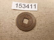 Very Old Chinese Dynasty Cash Coin Raw Unslabbed Album Collector Coin - 153411