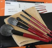 Hakuhodo Holiday Set / 5 Makeup Brushes + Special Pouch + Brush Wipe Be