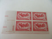 Sc1120 Overland Mail 4c Stamp Plate Block Of 4 Stamps Mnh 1958 Issue