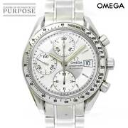 Authentic Omega Speedmaster 3513.30 Watch Automatic Silver Dial N475978133