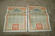 Lot 2 Antique Chinese Government Gold Loan Of 1913 Andpound20 Bond Certificate Coupons