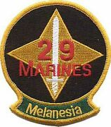 4 Marine Corps 29th Marines Melanesia Star Sword Fleet Force Embroidered Patch
