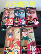 Sailor Moon Collection Vintage Very Rare Figure 5 Set Made In Japan Cute Doll