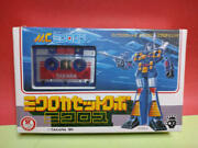 Super Miracle Goods Microman Microcassette Robo Miglos