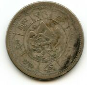 1948 Tibet China 10 Srang Silver Coin. Landm 663 Y-29 Not Cleaned Xf