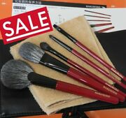 Hakuhodo Holiday Set / 5 Makeup Brushes + Special Pouch + Wipe New In Gift Box
