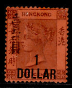 Hong Kong Qv Sg50 1 On 96c Purple/red Lh Mint. Cat Andpound450.