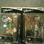 Kingdom Hearts Magical Collection