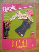 1992 Nos New Old Stock In Box Vintage Toy Doll Clothes Barbie Bongo Clothing Old