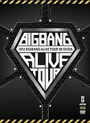 2012 Bigbang Alive Tour In Seoul 3 Dvd Set First Press Limited Edition