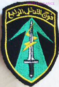 In15624 - Patch 4anddeg Battalion Special Forces Emergency Response - Lebanon