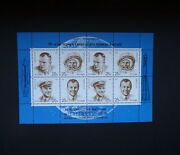 Russia/ussr 1991 Stamp Miklb6185a-6188ai 30th Anniversary Of First Man In Space