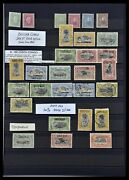Lot 34067 Stamp Collection Belgian Congo 1885-1935.