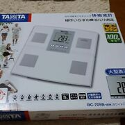 Tanita Bc-705n-wh Body Composition Analyser Monitor White Wight Scale F/s Japan