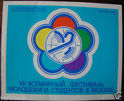 Russia Ussr Moscow 1985 Youth Students Festival Set 28 Matchbox Matches Rare