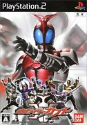 Ps2 Kamen Rider Kabuto Free Shipping With Tracking Number New From Japan