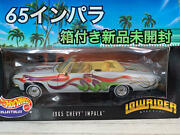 Rare Hot Weels 65 Chevrolet Impala 1/18 Scale Postage Included