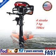 7hp 4-stroke 196cc Outboard Motor Fishing Boat Engine Air Cooling Hand Start