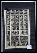 Lot 34081 Stamp Collection Israel 1948-1950.