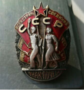 Badge Honor Thin Screw N9713 Ussr Silver Rare Condition