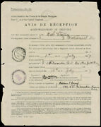 Henry M. Stanley - Document Signed 07/15/1897