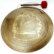 20 Inch Buddha Shakti Temple Gong - Mantra Carved Sound Healing Meditation Gong