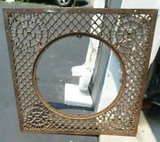 Old Cast Iron Manhole Cover Grate - 31 1/4 X 31 1/4