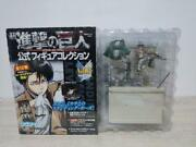 Monthly Attack On Titan Official Figure Collection 12 Volumes In Total