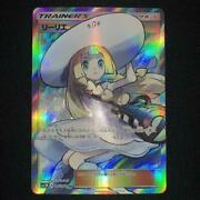 Pokemon Cards Lelie Sr Collection Moon